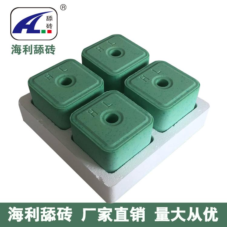 绿色营养型舔砖(1)